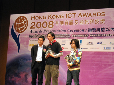 Hong Kong ICT Awards 2008
